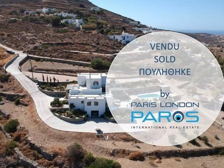 Achat Villa d'exception Vaucluse